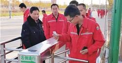 炼油厂产业园区东门门禁系统正式投用